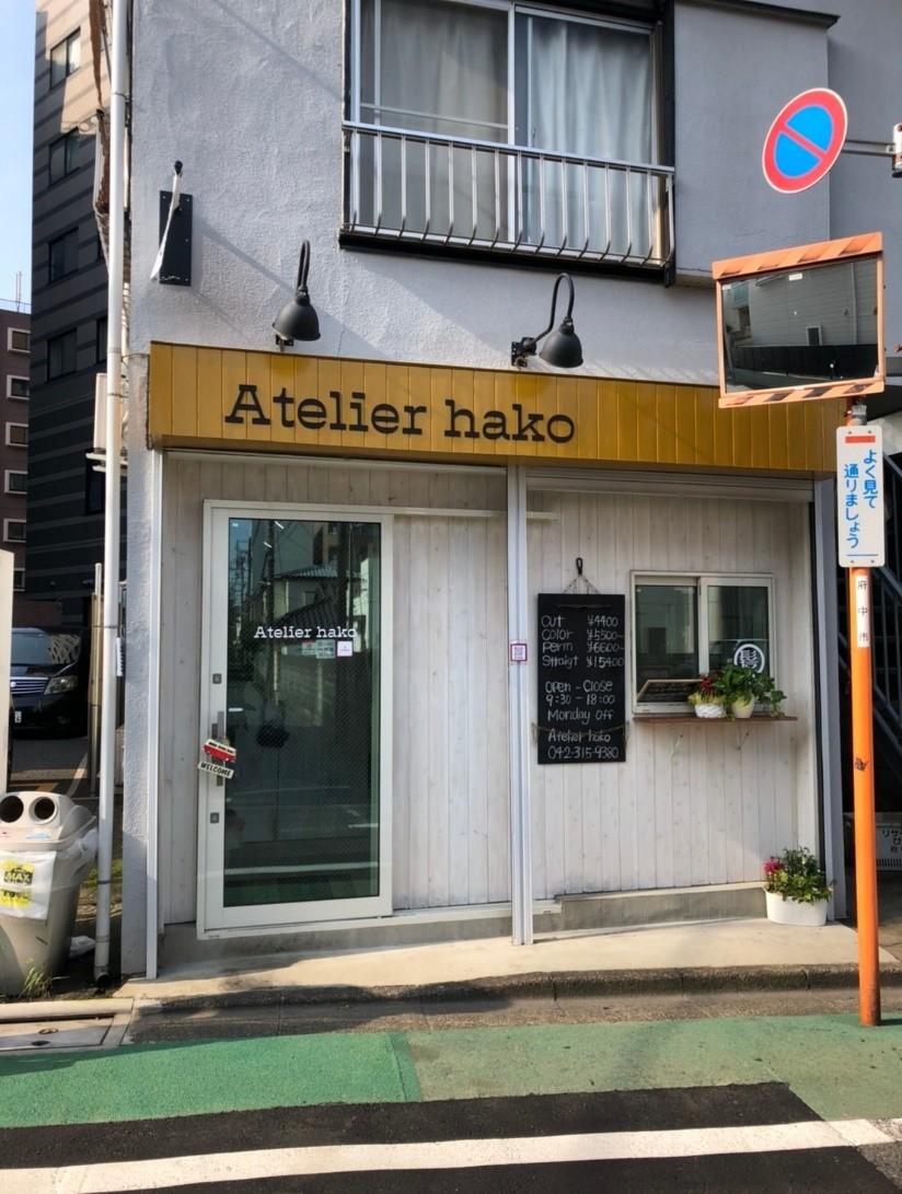 Atelier hakoの内装